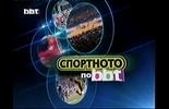 ATV Challenge 2011, репортаж по bbt