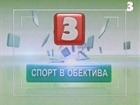 KANAL 3 AUTO CROSS ATV TROYAN 2013