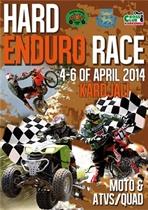 """Хард ендуро състезание за ATV и МОТО по време на откриването на сезона """"Кърджали 4х4 Офроуд празник 2014"""""""