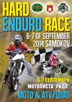 HARD ENDURO SAMOKOV